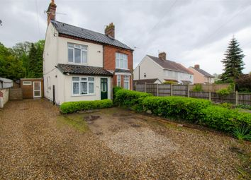 2 bed semi-detached house for sale in Catton Grove Road, Norwich NR3