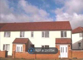 Thumbnail 3 bed semi-detached house to rent in Corby, Corby