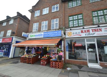 Thumbnail Retail premises for sale in Broadwalk, Pinner Road, North Harrow, Harrow