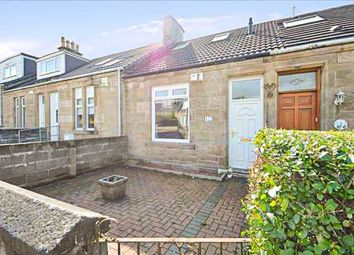 Thumbnail 2 bedroom terraced house for sale in Machan Road, Larkhall