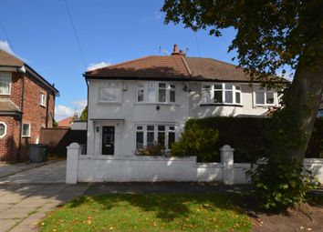 Thumbnail 3 bed semi-detached house to rent in Gorseyville Road, Bebington, Wirral