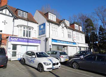 Thumbnail Land to rent in Stratford Road, Hall Green, Birmingham