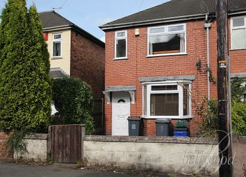 Thumbnail 2 bed semi-detached house to rent in Vale View, Porthill