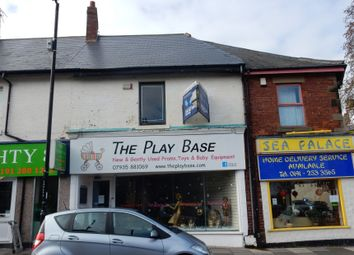 Thumbnail Retail premises for sale in 143 Park View, Whitley Bay, Tyne And Wear