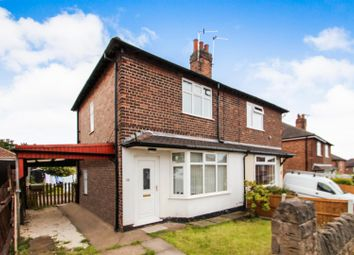Thumbnail 3 bedroom semi-detached house for sale in Norbett Road, Arnold, Nottingham