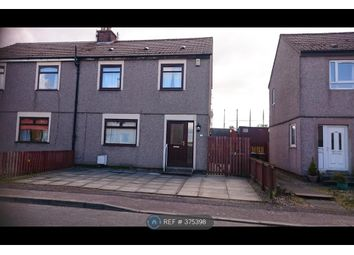 Thumbnail 3 bed semi-detached house to rent in South Street, Lochgelly