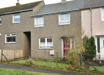 Thumbnail 2 bed terraced house for sale in 14 Stuart Drive, Lanark