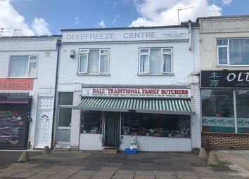 Thumbnail Commercial property for sale in Streetly Road, Erdington, Birmingham