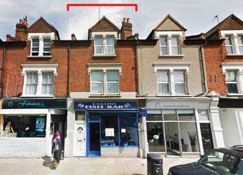 Thumbnail Office for sale in Garratt Lane, London