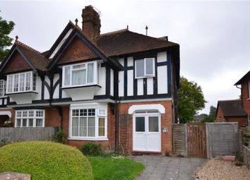Thumbnail 1 bedroom flat for sale in Furze Platt Road, Maidenhead, Berkshire