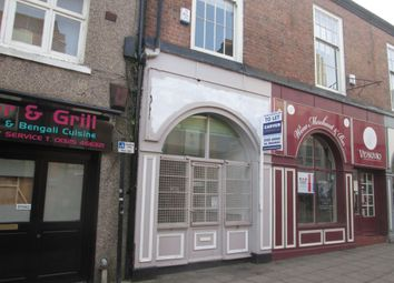 Thumbnail Retail premises to let in Houndgate, Darlington