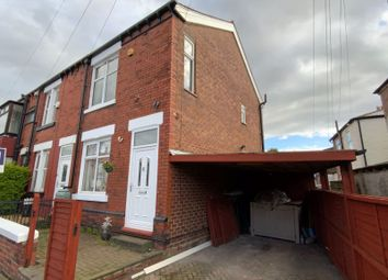 2 bed terraced house for sale in Clayton Street, Denton, Manchester. M34