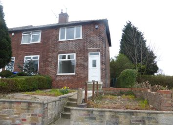 Thumbnail 2 bedroom end terrace house for sale in Alder Lane, Handsworth, Sheffield