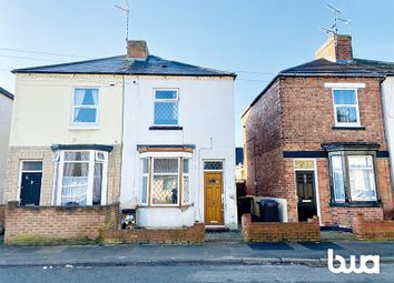Thumbnail 2 bedroom semi-detached house for sale in 14 Nelson Street, Long Eaton, Nottingham