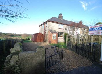 Thumbnail 3 bed end terrace house for sale in Erw Hywel, Llandegfan, Menai Bridge