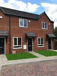 Thumbnail 2 bed end terrace house to rent in Earlston Drive, Bentley, Doncaster