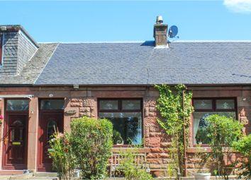 Thumbnail 2 bedroom terraced house for sale in Swinton Road, Glasgow