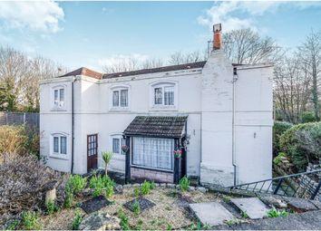 Gosport Road, Fareham PO16. 2 bed semi-detached house