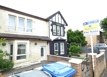 Thumbnail 2 bed terraced house for sale in 215 Old Inverkip Road, Greenock