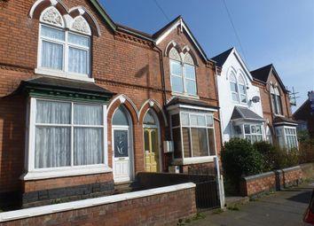 Thumbnail 1 bed maisonette to rent in Edwards Road, Erdington, Birmingham