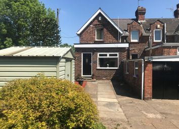 Thumbnail 3 bed semi-detached house for sale in Ouse Bridge Cottages, Long Drax, Selby
