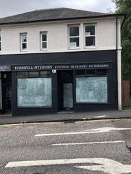 Thumbnail Retail premises to let in Bruce Street, Dunfermline
