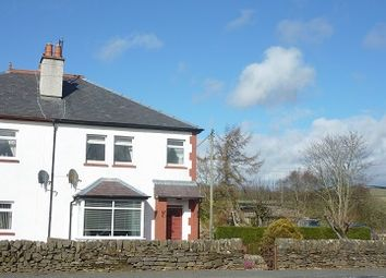 Thumbnail 2 bed semi-detached house for sale in Gateside Cottages, Sanquhar
