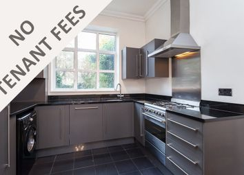 Thumbnail 2 bedroom maisonette to rent in Packington Street, London