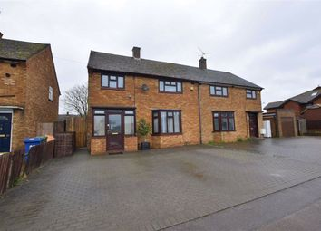 Thumbnail 4 bed semi-detached house for sale in Arisdale Avenue, South Ockendon, Essex