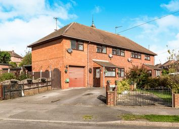 Thumbnail 5 bedroom semi-detached house for sale in Greenway, Wingerworth, Chesterfield