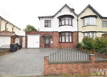 Thumbnail 3 bedroom semi-detached house for sale in Hall Green Road, West Bromwich, West Midlands