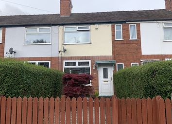 2 bed terraced house for sale in Hamlyn Drive, Hull HU4