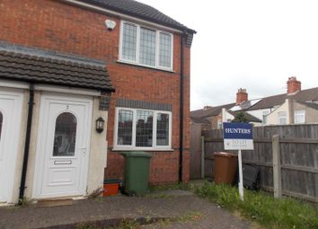 Thumbnail 2 bed end terrace house to rent in Kingsgate, Grimsby