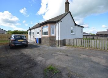 Thumbnail 3 bed cottage for sale in 2 Littlemill Road, Drongan, Ayr
