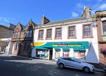Thumbnail Retail premises for sale in High Street, Maybole