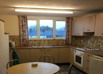 Thumbnail 1 bedroom property to rent in Cambrian Place, Aberystwyth, Ceredigion