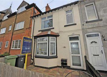 Thumbnail 2 bed terraced house to rent in Elsden Road, Wellingborough