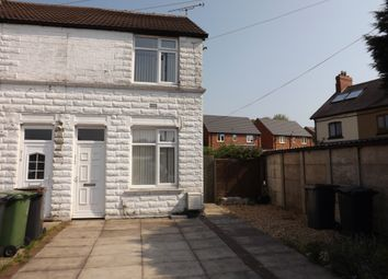 Thumbnail 2 bed end terrace house for sale in Smorrall Lane, Bedworth