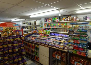Thumbnail Retail premises for sale in Tipton, West Midlands
