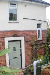 Thumbnail 1 bedroom maisonette for sale in Holden Avenue, Ramsbottom, Bury