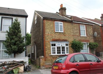 Thumbnail 2 bed semi-detached house for sale in Stanley Grove, Croydon, Surrey