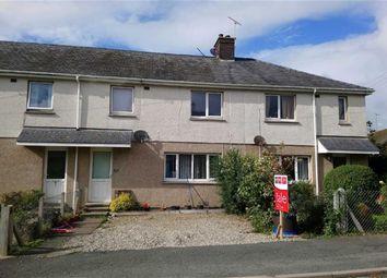 Thumbnail 4 bedroom terraced house for sale in 11, Brynheulog, Tywyn, Gwynedd