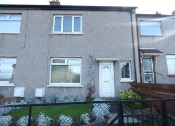 Thumbnail 2 bed terraced house for sale in Waverley Park, Dalkeith, Midlothian