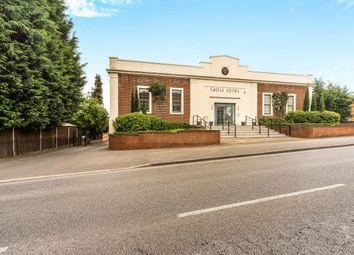 Thumbnail 2 bed flat for sale in Castle Locks, Castle Road, Kidderminster