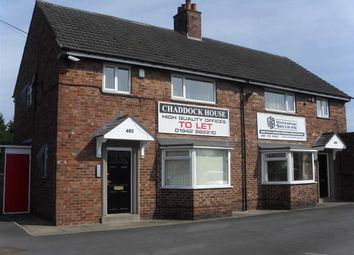 Thumbnail Commercial property to let in Chaddock Lane, Tyldesley, Manchester