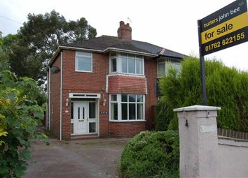 Thumbnail 3 bedroom semi-detached house for sale in King Street, Cross Heath, Newcastle-Under-Lyme