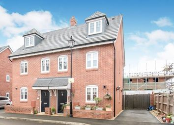 Thumbnail 3 bed semi-detached house for sale in Danegeld Avenue, Great Denham, Bedford, Bedfordshire