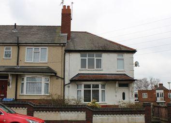 Thumbnail 3 bedroom end terrace house for sale in Ballfields, Great Bridge, Tipton