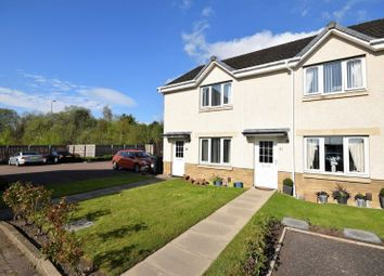 Thumbnail 2 bed terraced house for sale in Gooseholm Crescent, Dumbarton