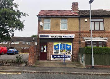Thumbnail Retail premises for sale in Allan Street, Dalington